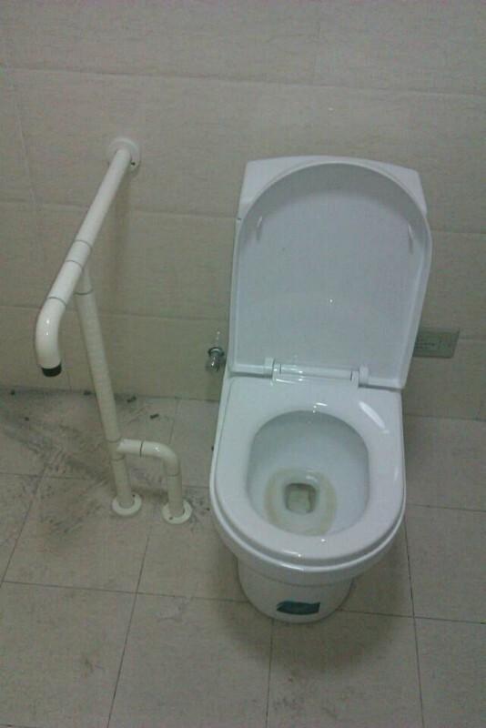 蹲便器厕所扶手