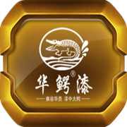 廣東華鱷化工有限公司