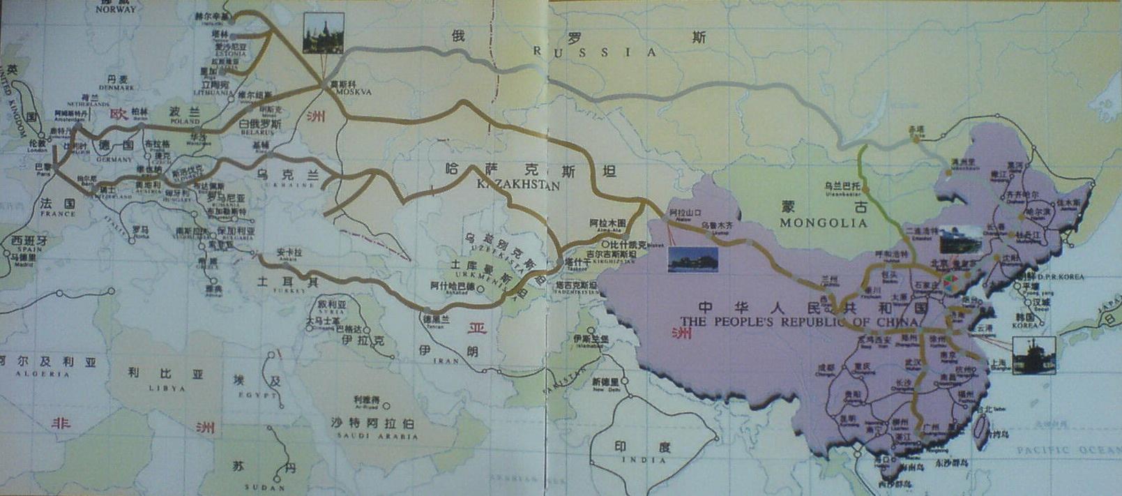 铁路运输; 欧亚大陆桥;; 供应连云港至伊尔库茨克图片