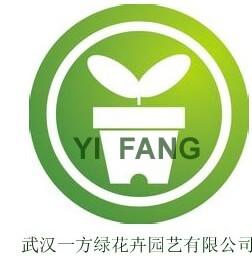 武漢市江岸區一方綠花卉園藝經營部