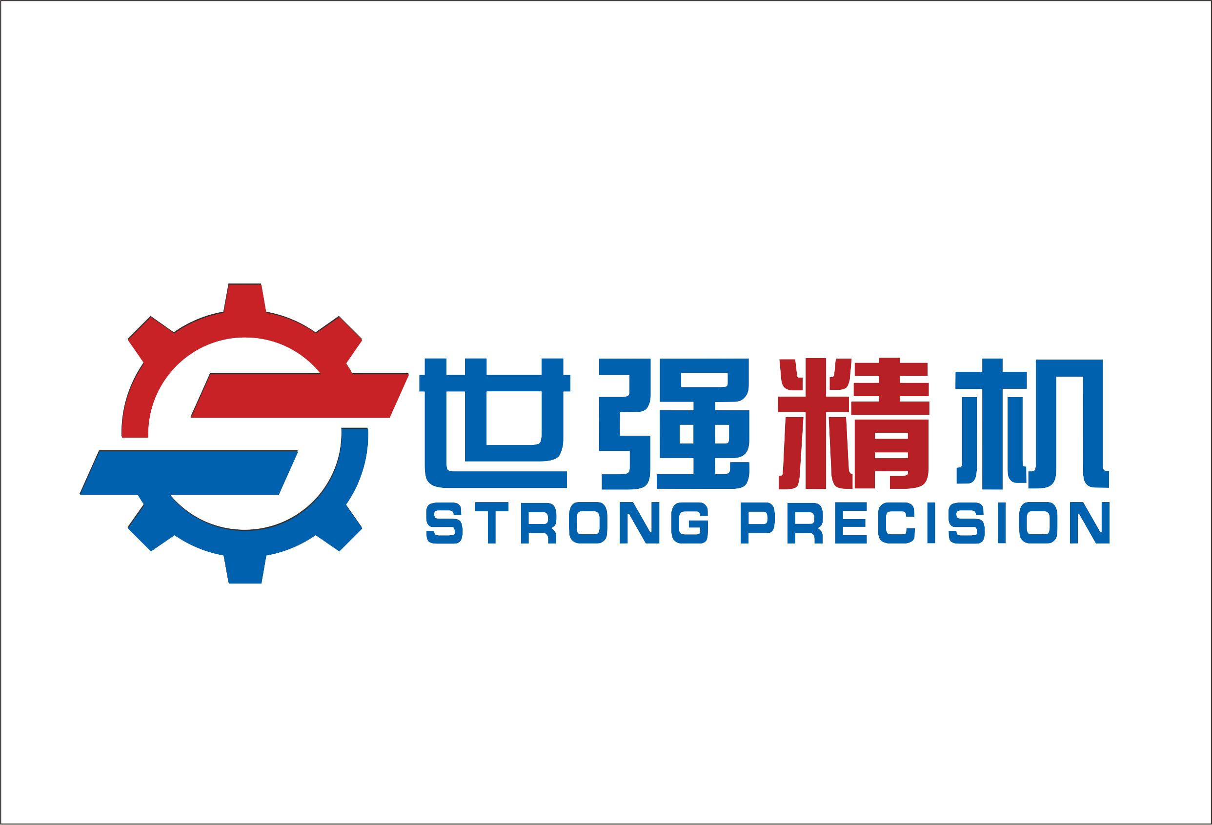 北京世強精機科技有限公司