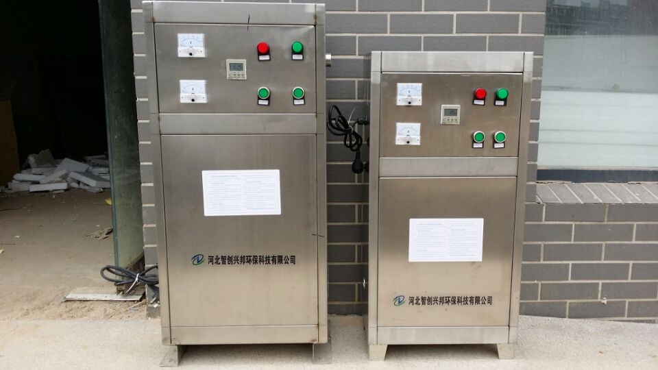 SCII-5HBSCII-5HB水箱自潔消毒器