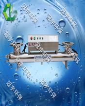 北京紫外線水殺菌設備 二次供水紫外線殺菌消毒器
