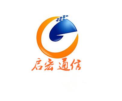 慈溪市啟宏通信設備廠