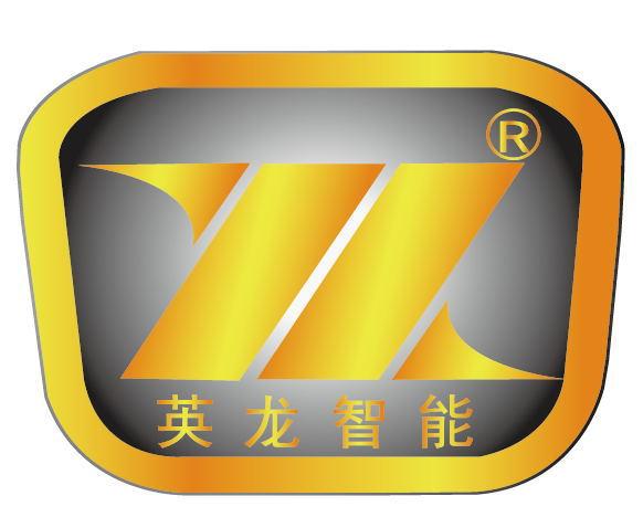 深圳市英龍智能門業有限公司