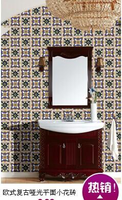 西班牙小花砖客厅瓷砖花片腰线贴花卫生间厨房欧式地砖