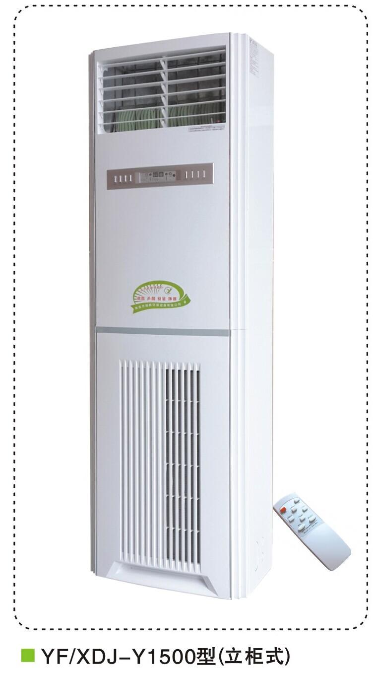 供應立柜式臭氧空氣消毒機