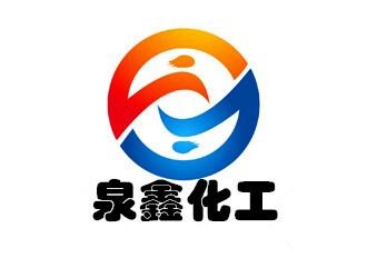 泰安市泉鑫化工科技有限公司