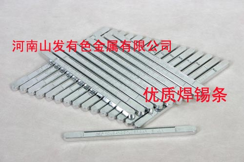 山发各种规格焊锡 可定制