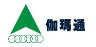廣州伽瑪通電氣有限公司