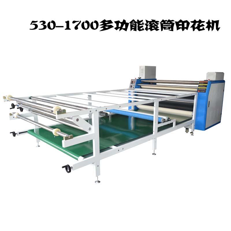 服装数码印花机_晓安厂家直销530-1700多功能滚筒裁片 布匹服装数码印花机 烫画机