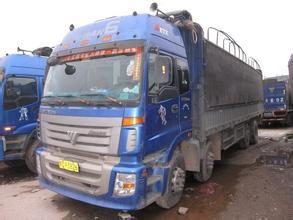 亚博国际到云南普洱散货零担物流专线
