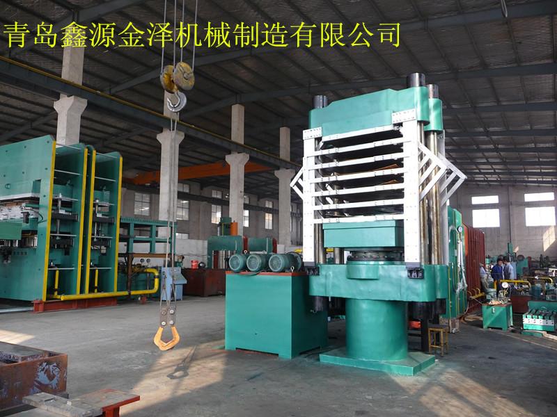供应EVA发泡平板硫化机青岛鑫源金泽机械