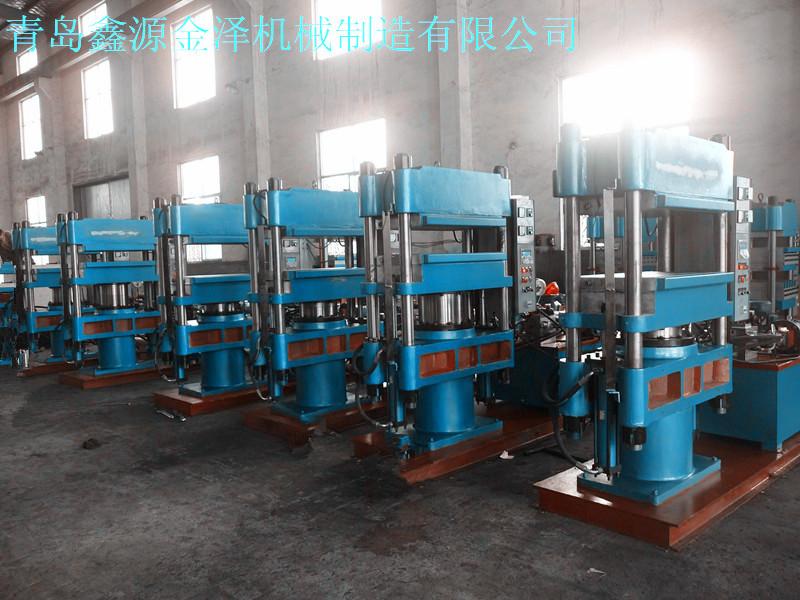 立柱式 平板 硫化机