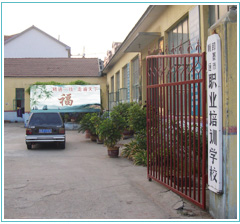 Qingdao namely process designing of Chinese ink numerical control grooms