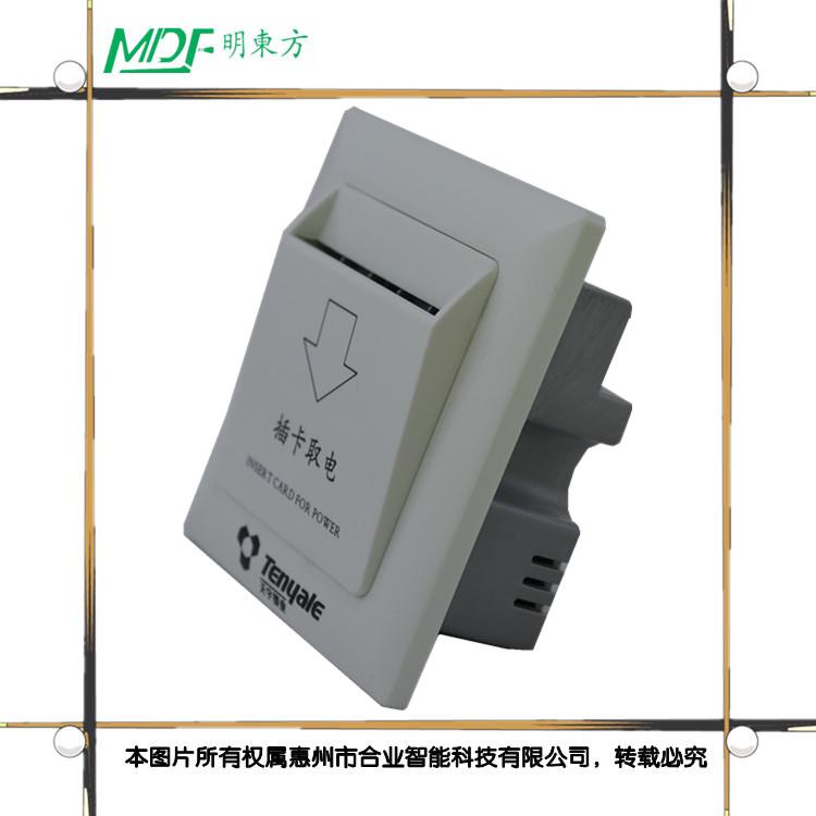 玉树酒店智能灯光控制系统 mdf客房插卡取电开关