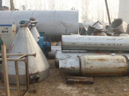 南京哪有转让出售处理二手双锥回旋真空干燥机九成新