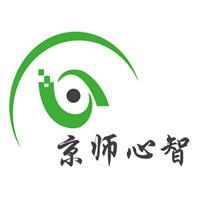 京師心智(北京)科技服務有限公司