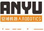 東莞市安域機器人有限公司