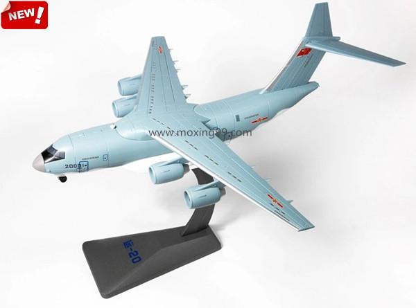 运输机飞机模型批发厂家|仿真1:144运-20运输机模型