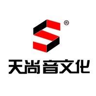 杭州天尚音文化藝術策劃有限公司