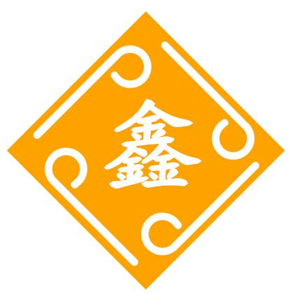 深圳市鑫運恒通供應鏈管理有限公司