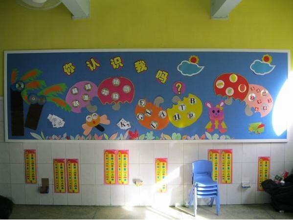学校,幼儿园软木留言板,软木展示栏,软木宣传栏