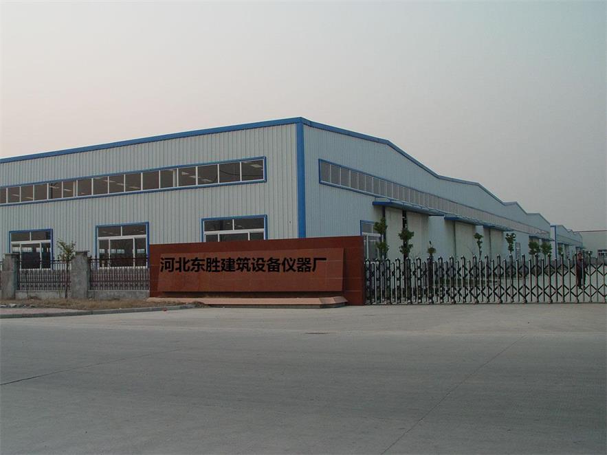 河北東奧建筑設備儀器廠
