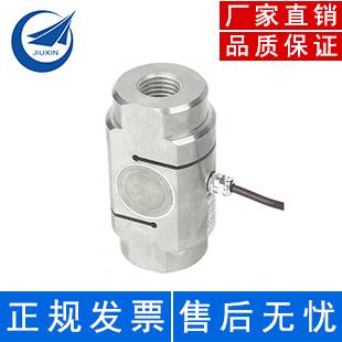 吊鉤秤倉儲秤傳感器H3D/**稱重傳感器