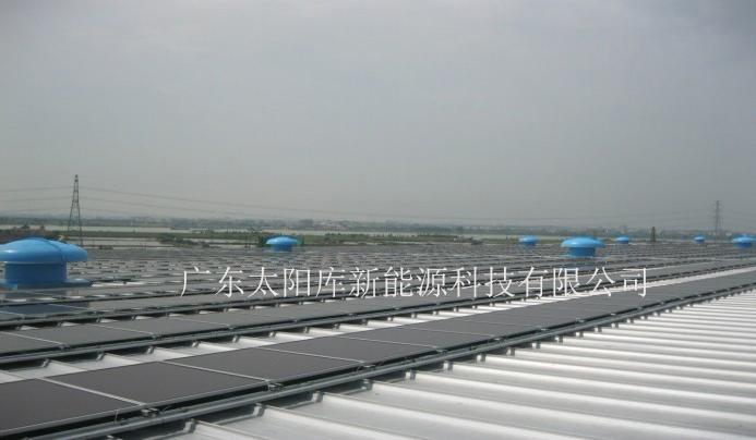 太阳能发电站-美的钣金厂房屋顶光伏发电站