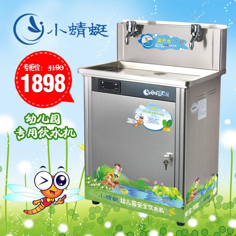 专供幼儿园大中小班饮水机!安全的饮水机图片