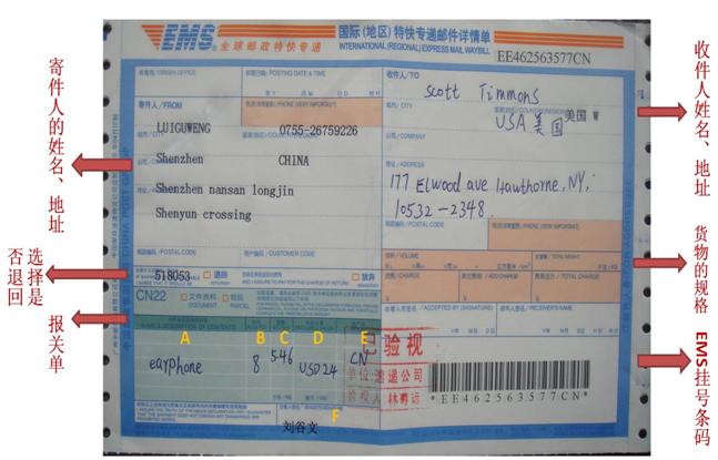 8年 所属行业:商务服务出口货运运输国际国际快递  发货地址:广东
