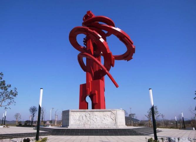 专业订做湖北广场雕塑-孝感不锈钢雕塑图片