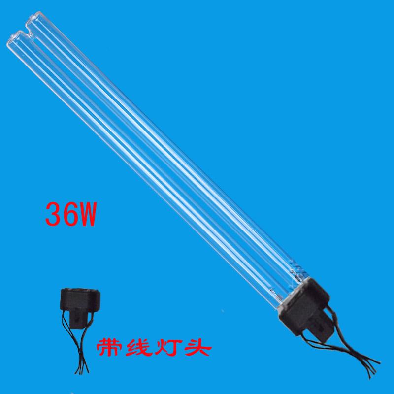 供應ZW36D17W-H386 紫外線專用燈管 醫用消毒機