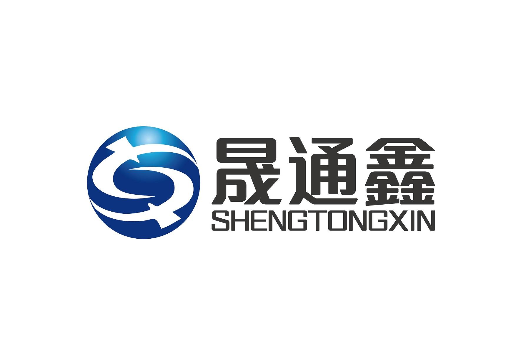 重慶晟通鑫機電設備有限公司
