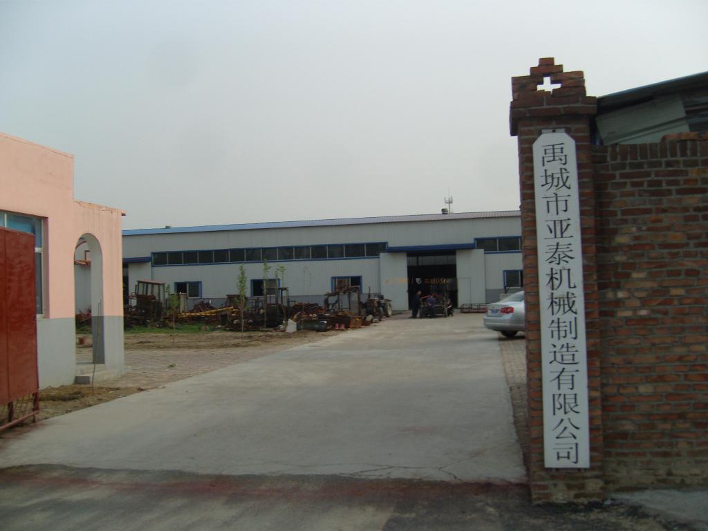 禹城市禹鳴機械制造有限公司