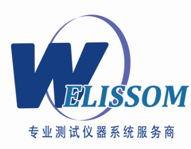 深圳市維立信電子科技有限公司