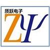 深圳市質躍電子有限公司