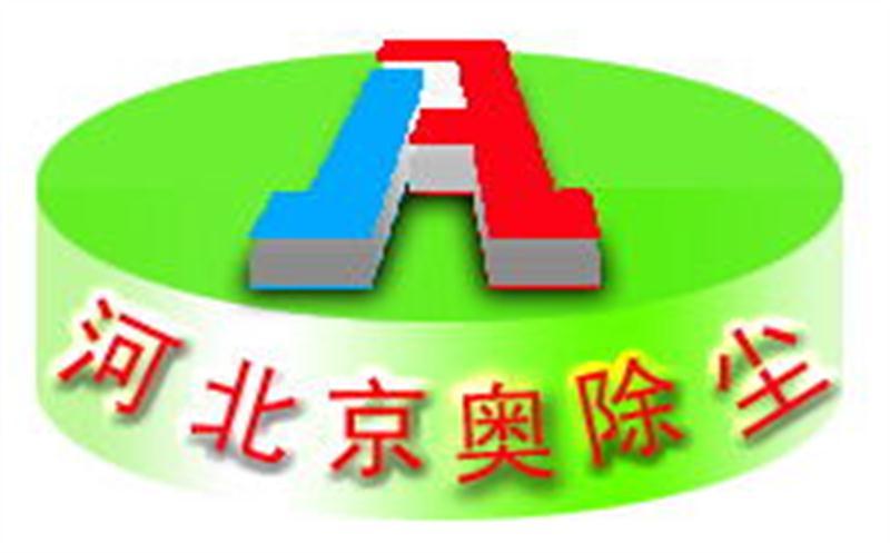 河北京奧除塵設備有限責任公司