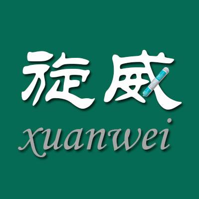 上海旋威裝飾材料有限公司