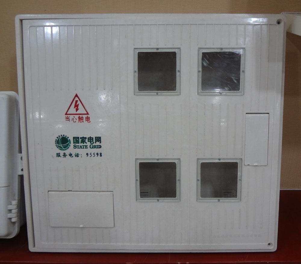 电能表内嵌式4户四表位电子式电表箱