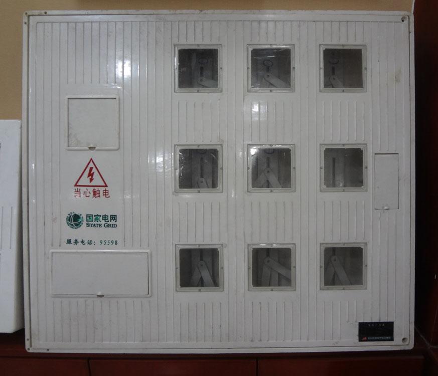 电能表内嵌式9户九表位电子式电表箱