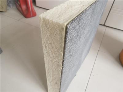 使用华鑫岩棉复合板产降低成本效果优秀