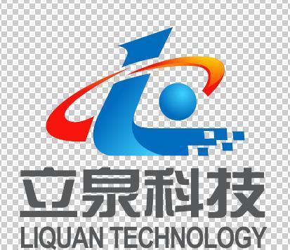 深圳市立泉科技有限公司