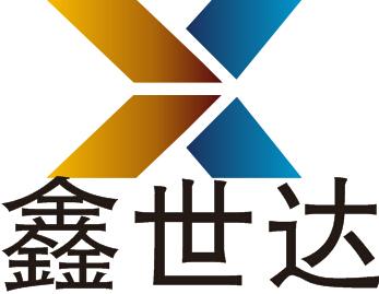 深圳市鑫世達標識制作有限公司