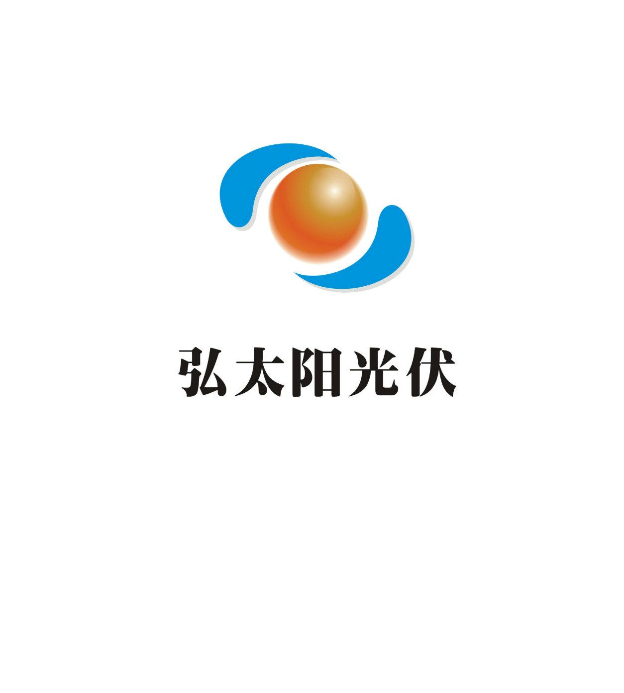 河南弘太陽光伏科技有限公司