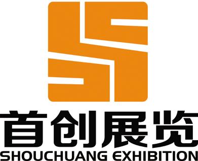 廣州設計裝飾工程有限公司