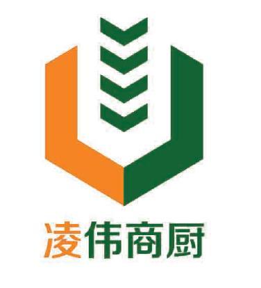 蘇州凌偉商用廚房設備有限公司