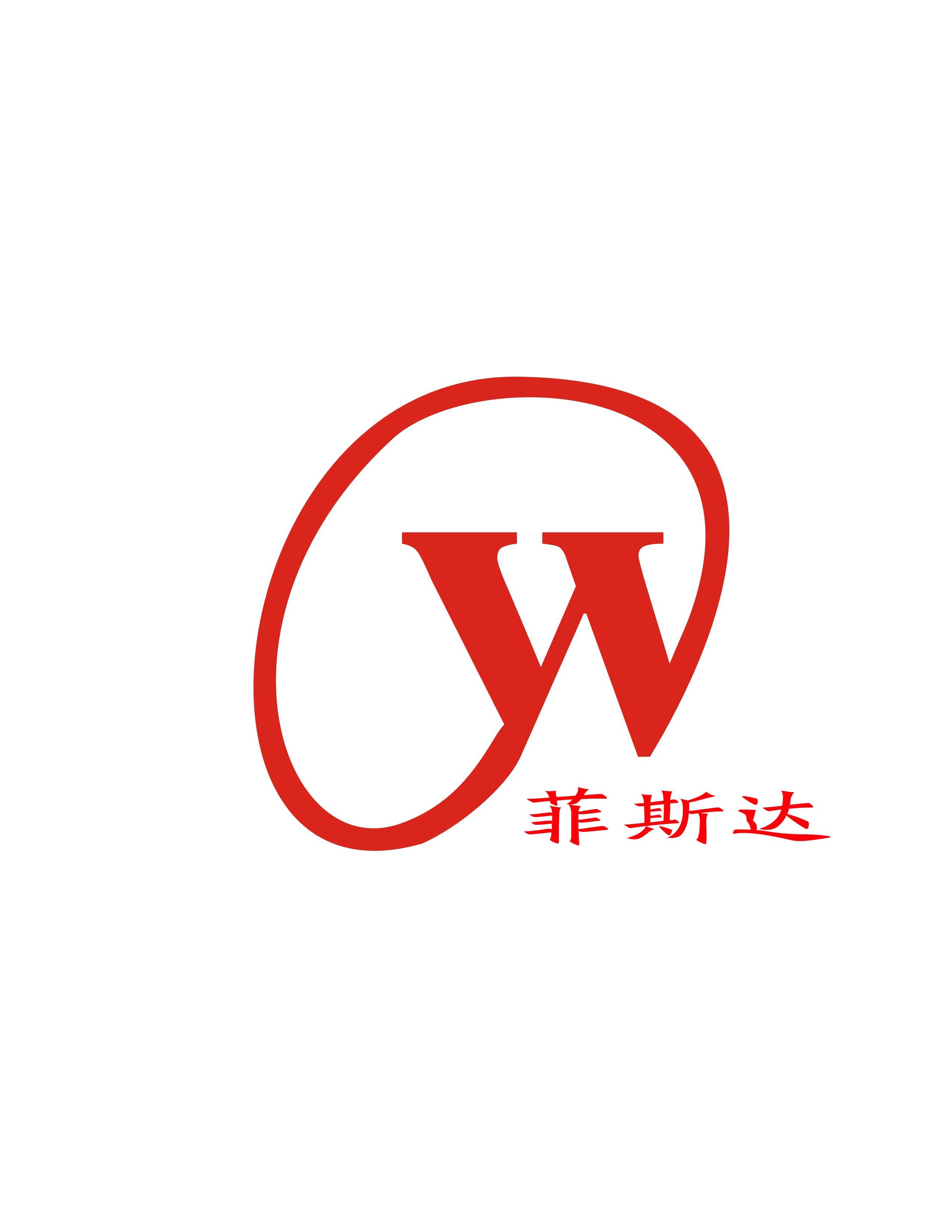 廣東文毅工業地板有限公司