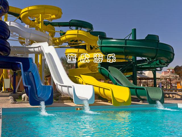 热销新款儿童水上乐园游乐设备户外游乐场组合滑梯